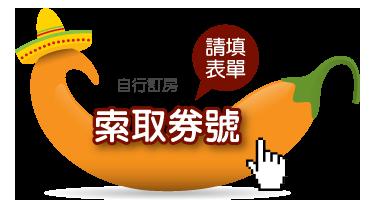 10月 韩国自由行PChome Online 商店街- 联合订房中心20141月新番